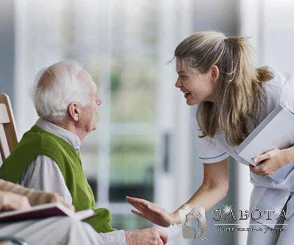 Запись на прием к врачу ханты-мансийск офтальмологический центр