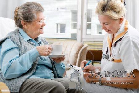 лосьон для ухода за лежачими больными с эхинацеей